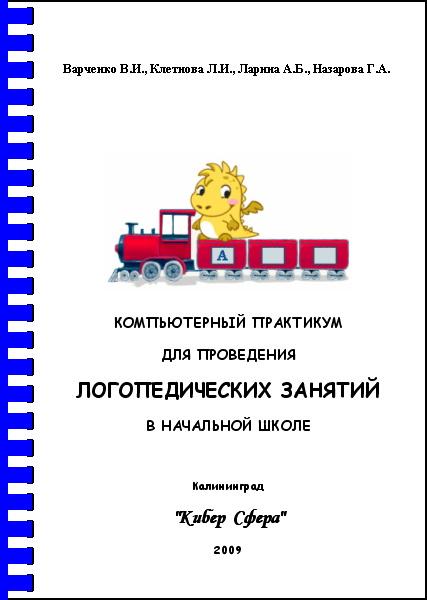 рабочая программа по литературе снг в вузе:
