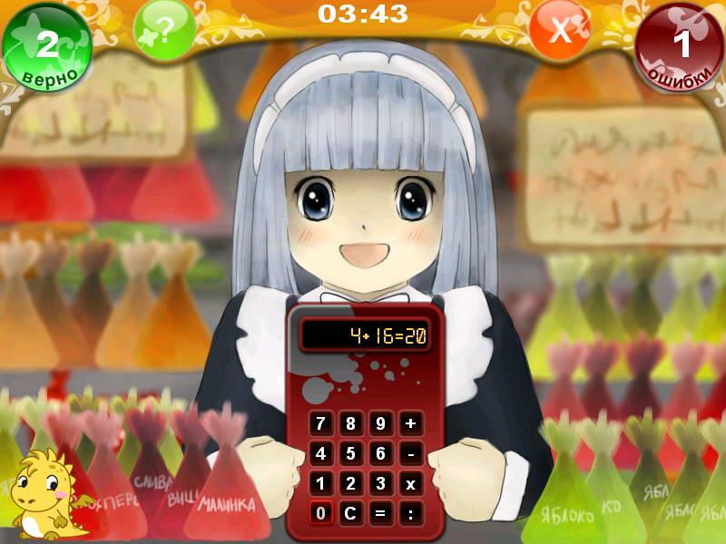 Logozavrru Логозаврия сайт детских компьютерных игр
