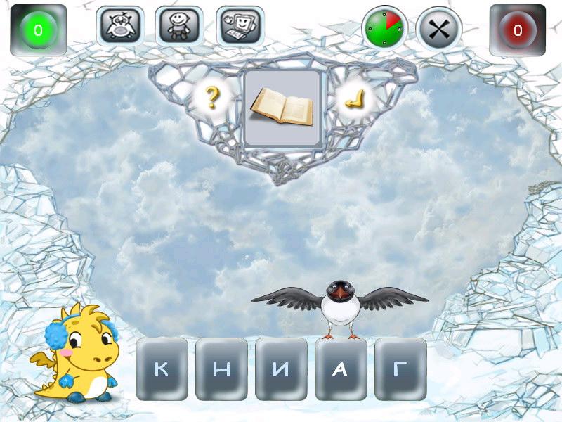 Логозаврия  Сайт детских компьютерных игр